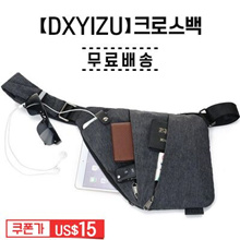 [DXYIZU] cross back / bag / sling backpack / YKK zipper / biker / free shipping /