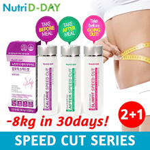 [BUY 2 GET 1 FREE] CALORIE SPEED CUT 3 TYPES / Take before n after meal before going out!
