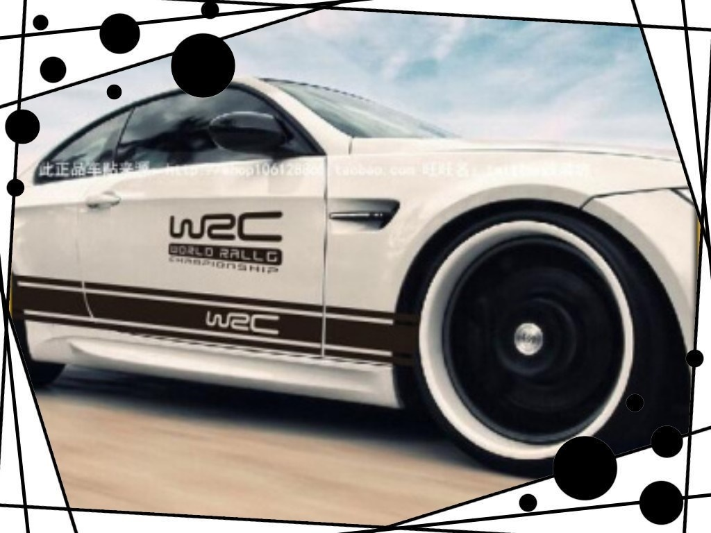 Fit to viewer prev next car stickers wrc world rally