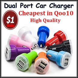 ◆ Cheapest $1.00 High Quality Dual Port Car Charger ★ Dual Port Car Charger 2.1A and 1A For Samsung