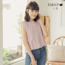 TOKICHOI - Micro High Collar Buckle Cotton and Linen Top-190234