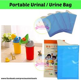 Portable Urinal * Boy Urinal * Girl Urinal * Pee Bottle * Travel Urine Bag * Car Potty * Toilet
