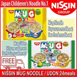 Nissin Mug Noodles / Udon Ramen / 24meals lowest price / Free Ship / Japan No 1