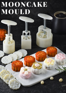 [SG_Seller] 50g Mooncake Mould / Chinese Traditional Dessert Plunger (Plunger Presser Kitchen Tool)
