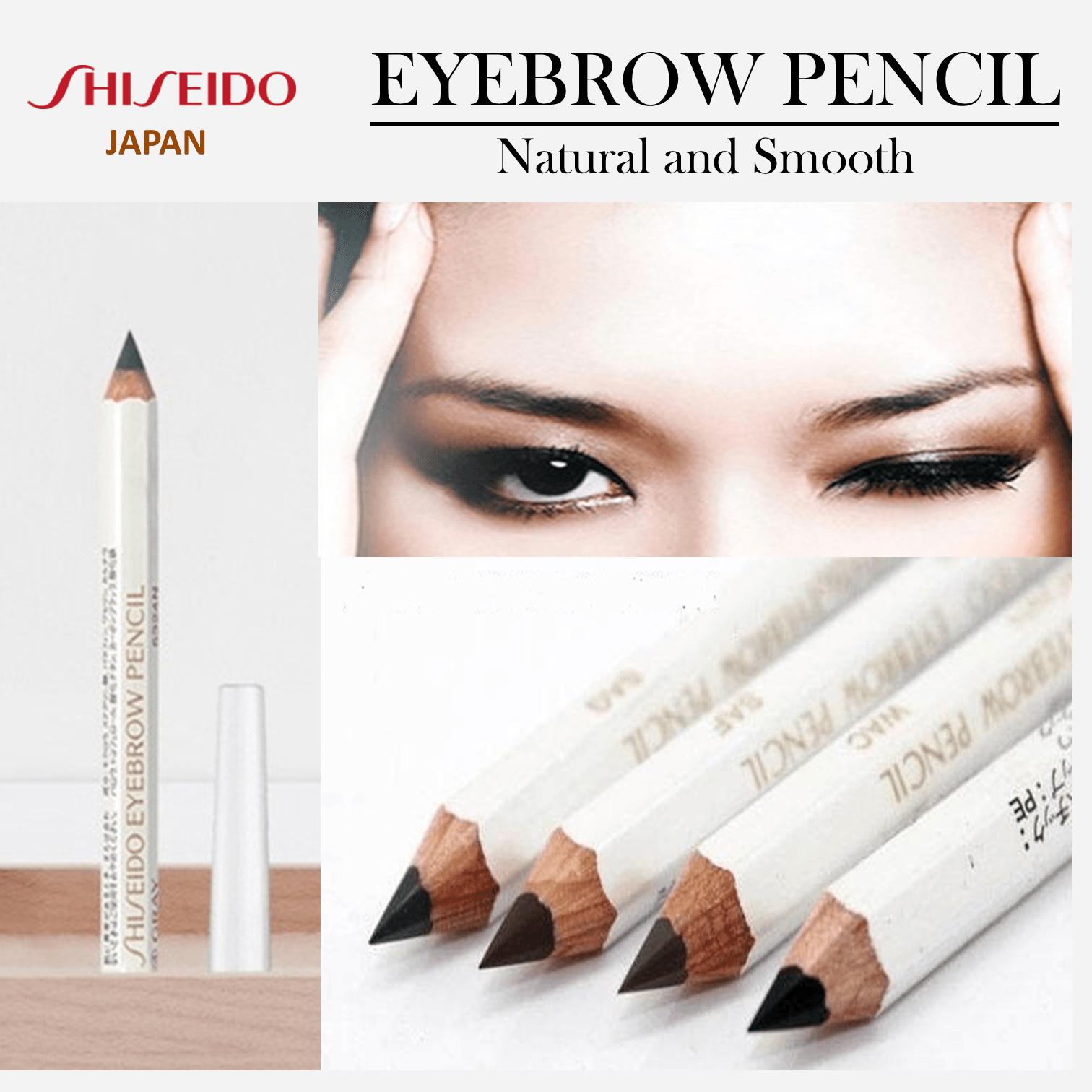 Qoo10 Shiseido Eyebrow Pencil Browndark Brownblackgrey 12g