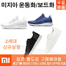 Xiaomi 2 intelligent chip sneakers / APP exercise data management/ Free Shipping  sneak