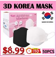 Made in Korea COCOON MASK/50PCS/Korea 3D Mask/ FDA Approved