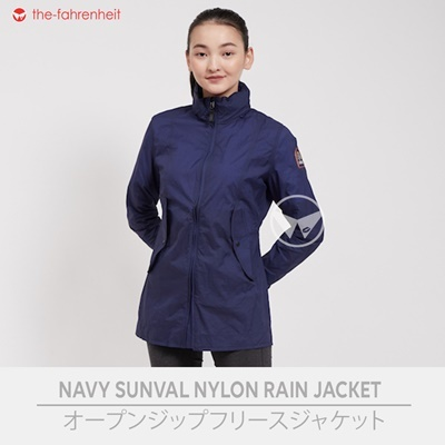 Sun Valley - Navy