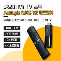★Free Shipping★ Xiaomi Mi TV Stick Android TV 9.0 Quad Core Dolby DTS HD Dual Decoding 1GB RAM 8GB ROM Google Assistant Netfli
