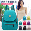 2 Designs ★ 2 FOR 1 SHIPPING ★ Good quality nylon backpack /  school bag / casual bag