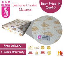 Seahorse Crystal Mattress SIngle
