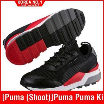 045f92f874c8  Puma (Shoot) Puma Puma Kids RS-0 PS Zero Play Snickers