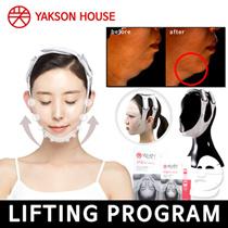 [YAKSON HOUSE] ★2 Weeks Lifting Program / Facial Lifting Band + Mask Set! ★Mega Hit TV Homeshopping