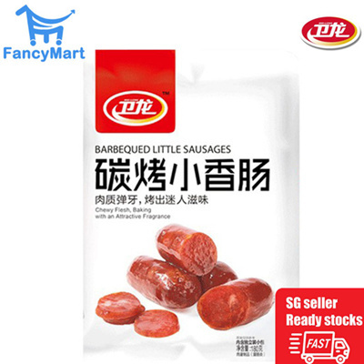 BBQ Littke Sausages 1 Pack