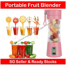 Portable UPGRADED 4BLADES Rechargeable USB Juicer Cup Electric Blender Fruit Mixer Protein Shake