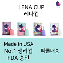 ★ Coupon price $ 26 ★ Lena Cup / LENA CUP / Menstrual Cup / Lena Cup Small Large / MADE IN USA / FDA approval