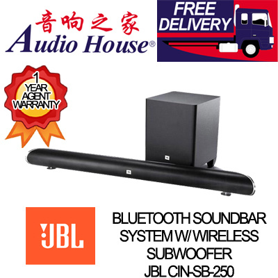 b2bd589a35e JBL CINEMA SB-250 BLUETOOTH SOUNDBAR SYSTEM W WIRELESS SUBWOOFER