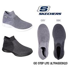 Skechers go Step Light Ultra Socks 2.0