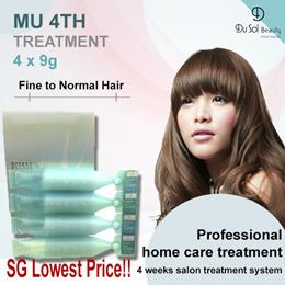 ★ MILBON DEESSES MU 4TH TREATMENT (4 tube x 9g each) ★ FOR FINE TO NOTMAL HAIR TYPES ★