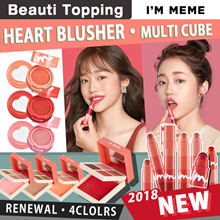 NEW★IM MEME★Im Multicube/Lip crayon Matt/Heart stamp blusher/Tic tock lipstick/makeup palette/eyesh