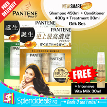 [Premium Formula] Pantene Specially Formulated Shampoo 450ml + Conditioner 400ml + Free Treatment