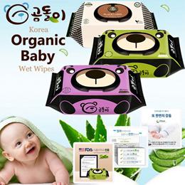 3/9/19 restock Gomdoli ♥Premium Quality♥ Korean Organic Wet Wipes/ Wet Tissue / Made in Korea