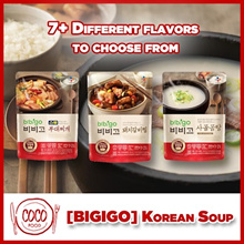 [BIBIGO] Korean Soup Collection