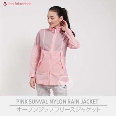 Sun Valley - Pink