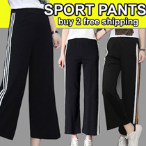 【PREMIUM】2017 hottest Korean chic lady sport pants/culottes/harem pants/yoga pants/SKINNING BLACK