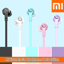 Xiaomi Headset Mi Piston In-Ear Headphones Basic 2 Edition 5 Warna