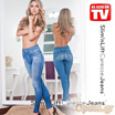 Best seller!!! ORIGINAL Slim N Lift Jeans / Jeans Fat Burn / Jeans Pembakar Lemak
