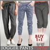 [NEW UPDATE] BEST SELLER JOGGER PANTS