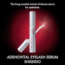 ★NEW★ SHISEIDO PROFESSIONAL ADENOVITAL EYELASH SERUM 6g!  Directly Shipped from Japan!