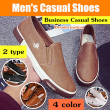 Fashion Brand Mens Shoes Business Casual Shoes Outdoor Walking Shoes  Men Leather Shoes