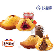 France Saint Michel Filling Madeleine Chocolate, Hazelnut Strawberry Frozen Bread Snack Bread / Domestic Delivery / Same Day Shipping
