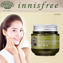[innisfree] Olive Heating Massage 100ml / Wash-off Pack
