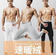 [1+1] Warm pants   mens plus velvet thick leggings long trousers