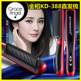 ●PERFECT GIFT●MULTI-FUNCTION Hair Straightening brush●COMB●Kingdom Hair Straightener●Balalisi Auto-C
