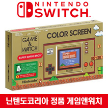 [Nintendo Korea Official AS Available] Nintendo Game  Watch Mario 35th Anniversary Product