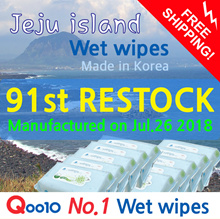 ★91st RESTOCK★NO.1 Wet Wipes/NO.1 Wet Wipes in SG/Manufactured on JULY.26.2018