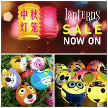 LAST CALL!! Use QXPRESS To Be In Time!! Lantern SALE!! Mid-Autumn | Mooncake Festival