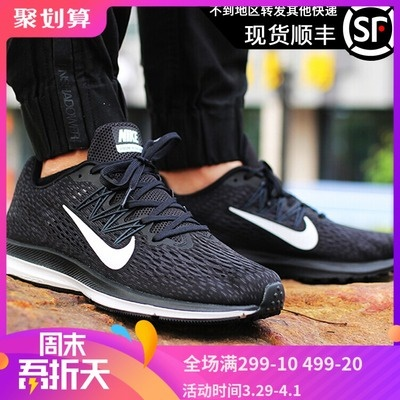 2019 the new mens shoes Nike Nike ZOOM WINFLO fly line running shoes AA7406  air cushion shoes