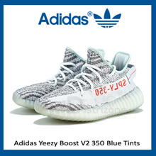 Adidas Yeezy Boost V2 350 Blue Tints (Code: B37571)