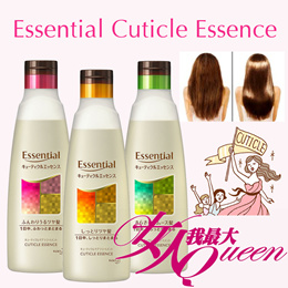 ★Recommended on 女人我最大★ KAO Essential Cuticle Essence 250g 3 types! Direct from Japan!