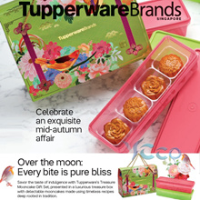 Mooncake ★ Authentic Tupperware ★ Treasure Mooncake Gift Set * BPA Free * Lifetime Warranty *