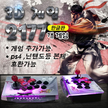 Home arcade 3D 2177 games / King of Fighters / expandable games / cornerless rocker