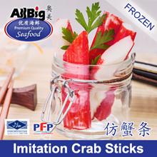 [All Big]Imitation Crab Sticks(250G)(Frozen)(Halal)