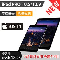 신규발매! 애플 아이패드 프로 10.5인치 12.9인치 / NEW 아이패드 프로 / Apple iPad Pro 10.5  ios11 / 정품보장 홍콩판 / 쿠폰적용시 할인 $ 50
