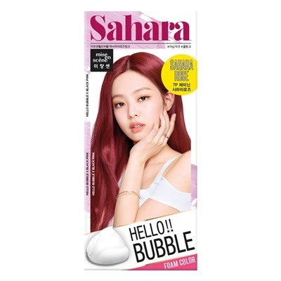 Mise en scene Hello bubble 7P Sahara rose