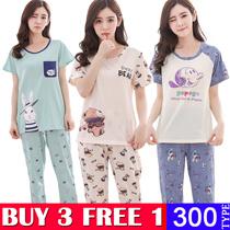 Women Pajamas Set /Girl Sleepwear /Suspenders/home wear/women sleepwear/sexy pajamas/cute sleepwear